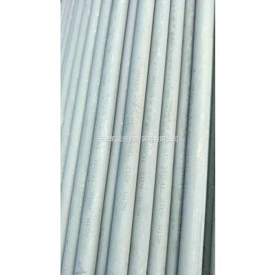 南昌卫生机械厂用S32168不锈钢管 TP321不锈钢光亮管价格