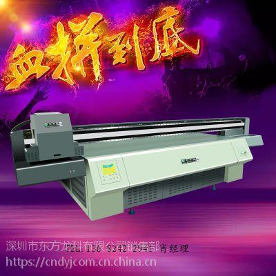 玻璃壁画印花机/衢州个性理光平板打印机/家庭创业好项目