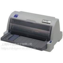 普陀区爱普生打印机上门维修,EPSON打印机维修电话