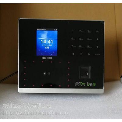 郑州中控智慧HR800 BS版人脸考勤机 广域网考勤系统ZKTIME10.0