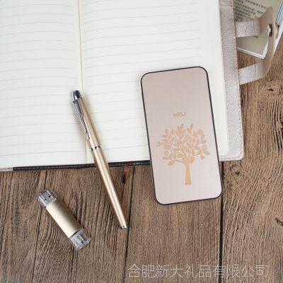 商务礼品套装笔记本 移动电源充电宝U盘四件套广告企业定制