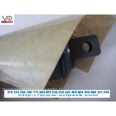 供应VCI气相防锈纸/VCI气相纸/出口海运防锈专用气相防锈纸