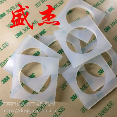 SJ光滑平整的防水硅胶密封垫 防震硅胶圈生产厂家-盛杰橡塑