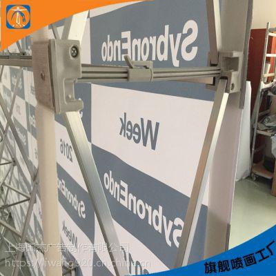 拉网展架经典型(全铝方管)3x3 3x4 3x5 等尺寸 铝合金材质还有布拉网展架收缩携带方便