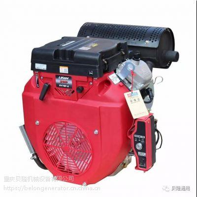 力帆2V78FV型双缸风冷汽油机电启动力帆双缸汽油机