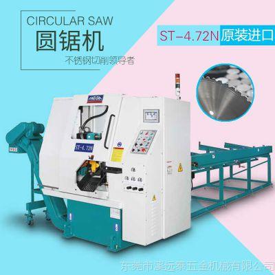 供货台湾镁佳ST-4.72N大型高转速圆锯机