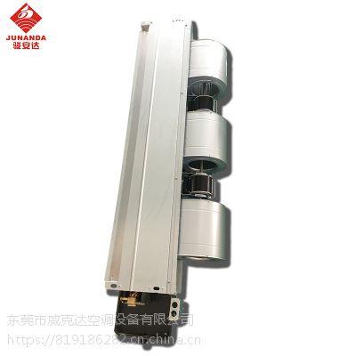 酒店 家用暗装风机盘管 中央空调末端 水空调 骏安达FP-170WA
