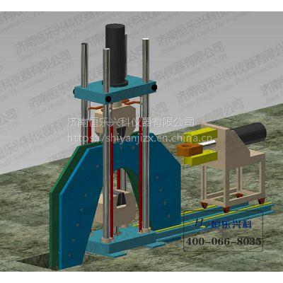 锚杆拉剪试验机,锚固体拉剪试验,U型钢支架抗压-恒乐兴科