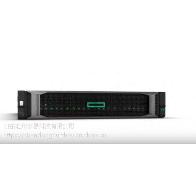 惠普HPE ProLiant DL385 Gen10服务器 HP 惠普代理商