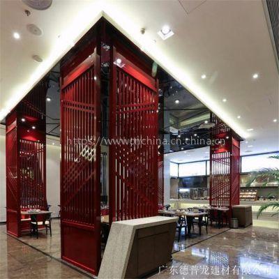 長春市/大型商場/外墻/木紋鋁合金窗花 鋁合金鋁窗花制造企業 隔斷鋁窗花
