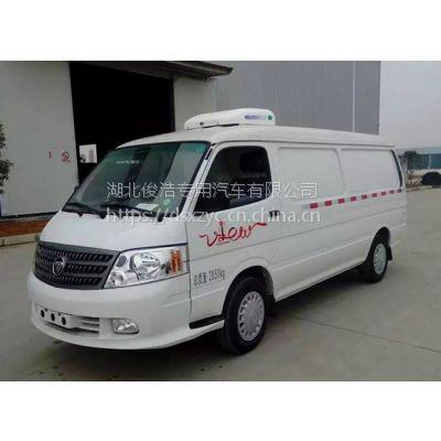 公共卫生体检服务车