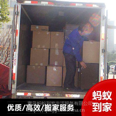 青岛搬家货运公司 免费上门评估签约 联系电话0532-83653077