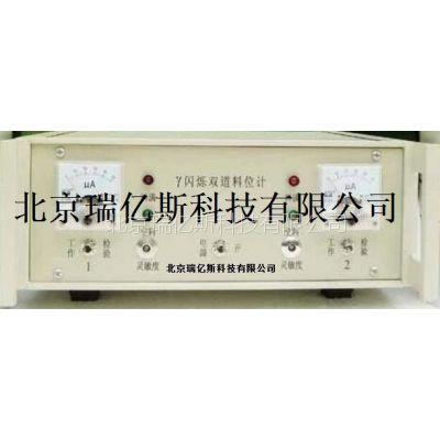 北京瑞亿斯γ射线料位计LWJ-77A闪烁料位计LWJ-89