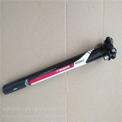 EARRELL碳纤维座管,直径:27.2/30.8/31.6mm自行车配件