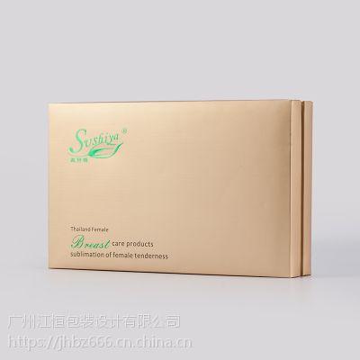 产地货源高档定制化妆品印刷 烫金充皮纸 EVA内托包装盒纤维板化妆盒