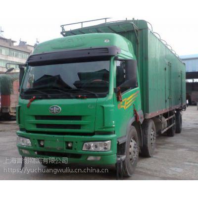 上海专线货运服务公司 国内大型专业物流