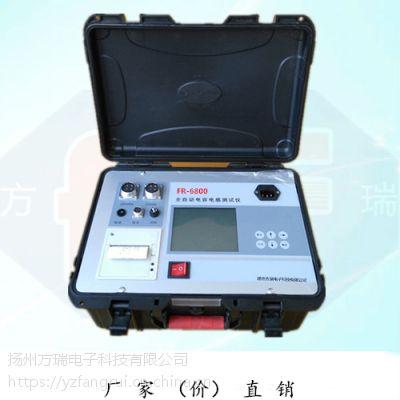 方瑞FR-6800全自动电容电感测试仪(厂家直销)