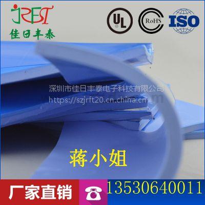 佳日丰泰供应LED专用硅胶散热片 绝缘填充导热硅胶垫片