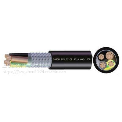 供应达柔牌/CU材质/CE认证/变频电机电缆/高软耐油