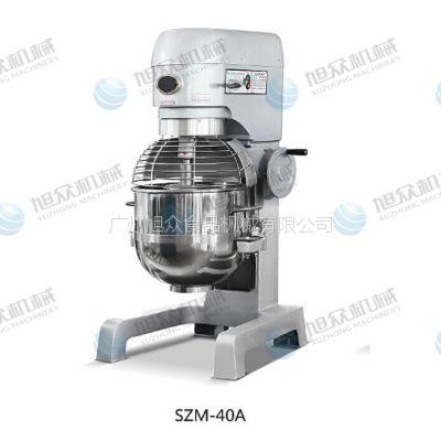旭众SZM-40A全自动搅拌机 多功能搅拌机