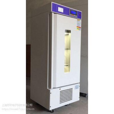 上海丙林SPX生化培养箱