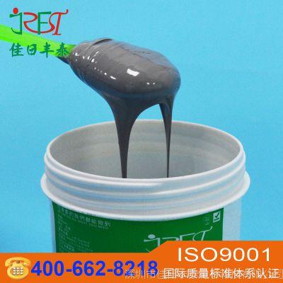 相变导热膏 替代Honeywell霍尼韦尔PCM45F-SP 乐泰PSX-D导热硅脂
