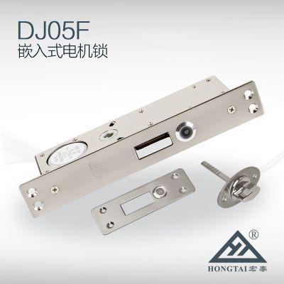 宏泰热销迷你型嵌入式电机锁 DJ05F ATM机防护航专用安防锁具