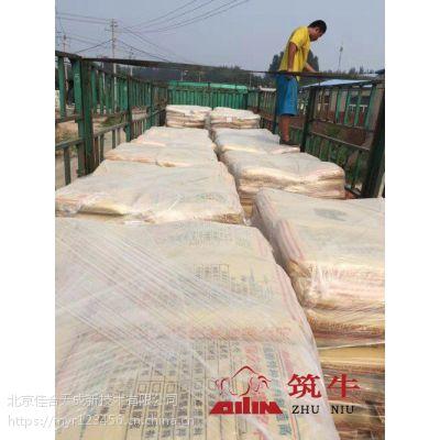 重庆钢筋阻锈剂|掺入型防锈剂生产厂家