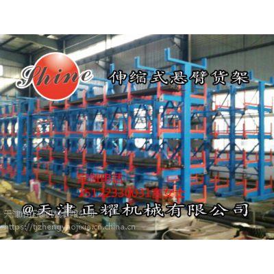 伸缩式悬臂式货架 广东可自动升降货架定做 管材架 长货存放