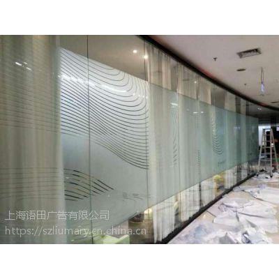 上海定做玻璃贴膜_高端定制