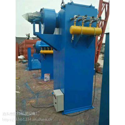蓝科环保为小型生物质锅炉除尘器配套HMC布袋除尘器的特点优势泊头市蓝科环保设备厂