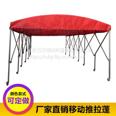 WHJC五环精诚户外轮式移动推拉篷遮阳棚折叠伸缩PVC雨篷仓库大排档移动篷