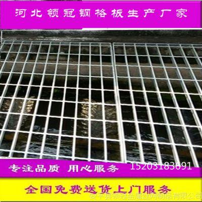 金属格栅板价格&电厂镀锌格栅板多少钱一平米