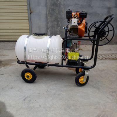 柴油风送式果园打药机 启航多用环保喷雾器 果园拉管式打药车