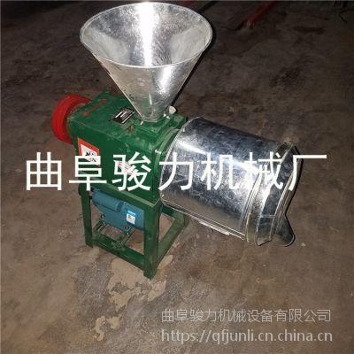 生产零售 多功能五谷杂粮面粉机 骏力牌 电动粮食面粉磨面机 锥形麸皮磨面机