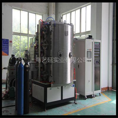 昆山真空镀膜机、多弧电镀机、镀钛机器、PVD薄膜机械、艺延实业