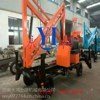 厂家供应成都13米曲臂式高空作业车产品特点,360度旋转维修平台