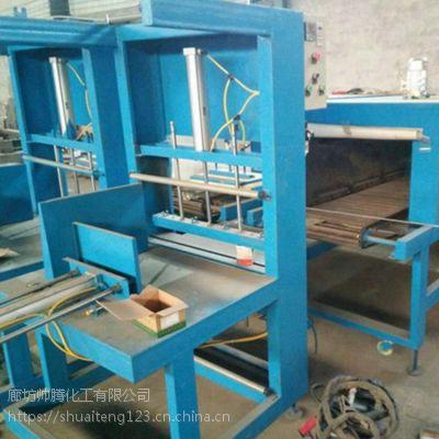 岩棉包装机 各种包装设备 自动套膜 帅腾