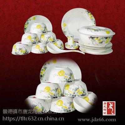 陶瓷餐具礼品订制订做厂家 景德镇陶瓷餐具