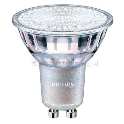 飞利浦5W/瓦GU10 MASTER5-50W 930调光射灯灯杯 室内照明光源