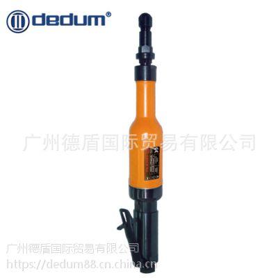 DEDUM德盾台湾进口工业级气动工具重型高速直磨机夹头6mm杠杆式开关 批发