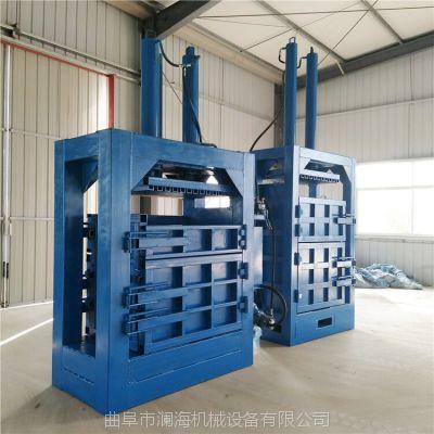 钢丝绳立式液压打包机 废旧金属压块机特点 多用途物料专用压缩打包机