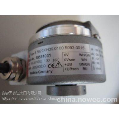 MOOG D661-4731 P80HABW5NSX4-O
