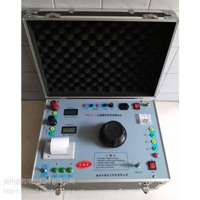 扬州品胜电气PSHGC-A互感器特性综合测试仪微处理器进行数据采集