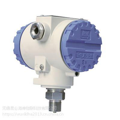 无锡昆仑海岸JYB-KO-PAGZG进口扩散硅压力变送器传感器4-20mA水压油压气压液压油