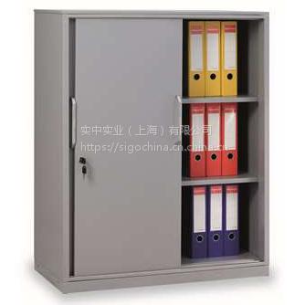 丰锰FM两层移门柜900×440×758mm(银灰色,1块层板)金属文件柜办公家具