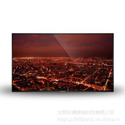 飞利浦 BDL9830QD 98英寸LED液晶监视器 高清商用显示器