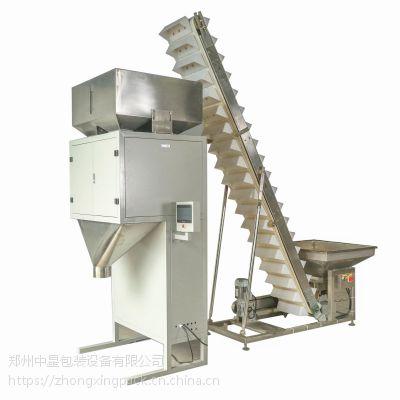 中星系列多功能包装机可以包装花生,干果小颗粒