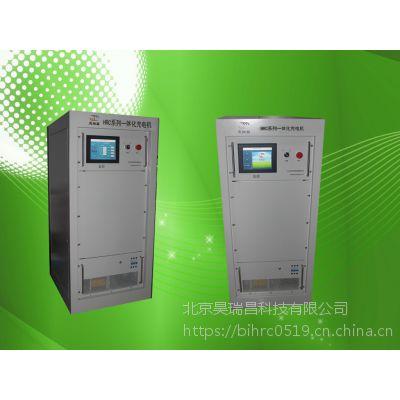 昊瑞昌/大功率电动汽车充电机定制/110V/660V汽车充电机定制