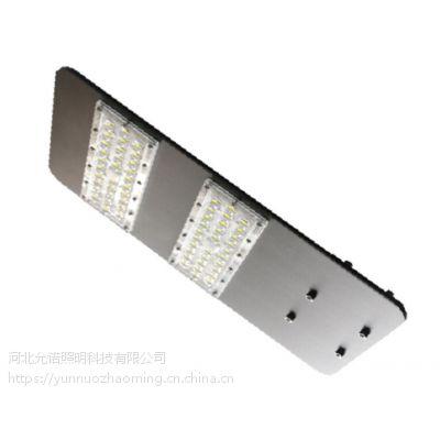 允诺照明 LED路灯 石墨烯散热 超高光效 超薄